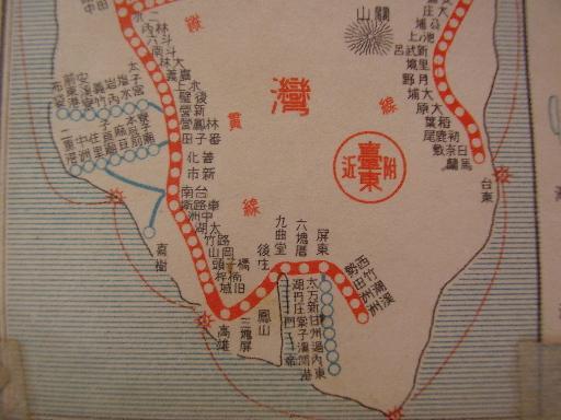 台湾・韓国・北朝鮮1-15