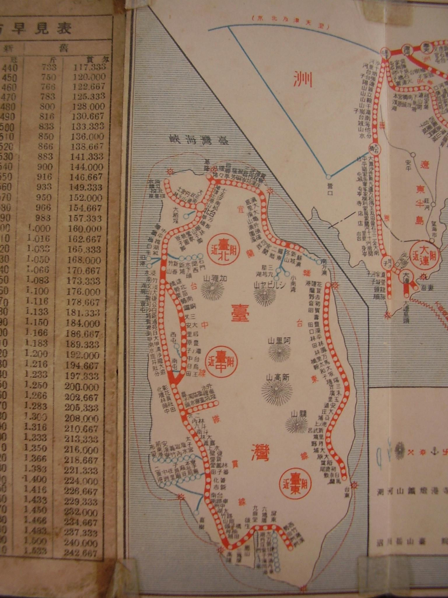 台湾・韓国・北朝鮮1-11