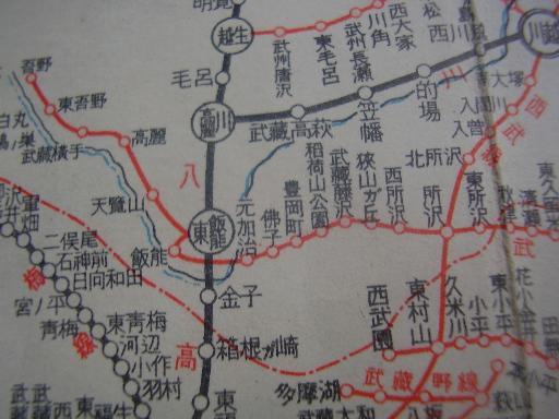 28年鉄道1-4