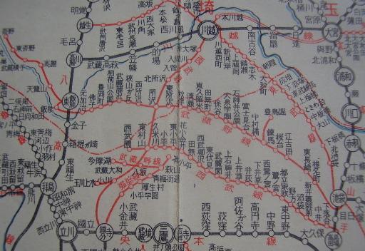 28年鉄道1-1