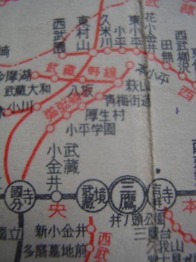 28年鉄道1-3