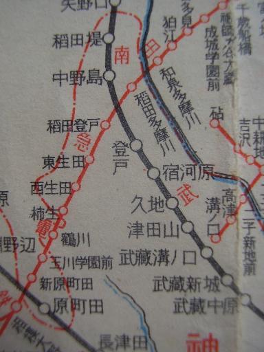 28年鉄道3-3