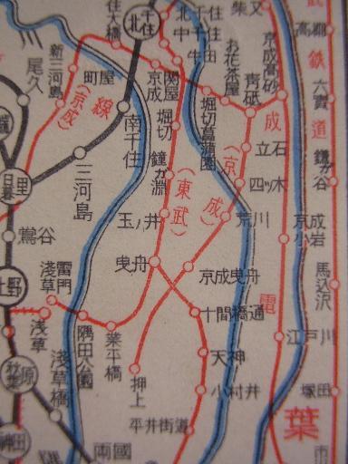 28年鉄道5-3