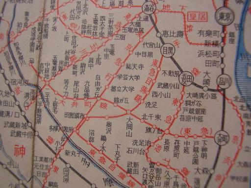 28年鉄道6-2