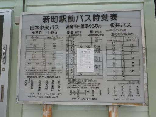 20100920・新町05