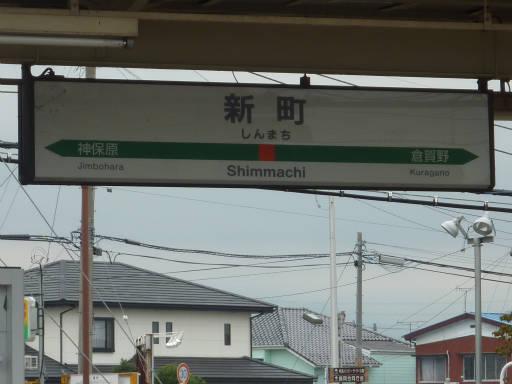 20100920・新町09