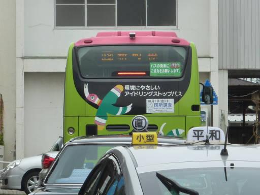 20100920・新町14