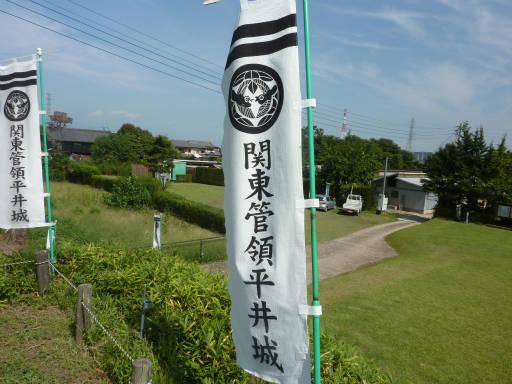 20100920・平井城04
