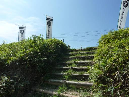 20100920・平井城03