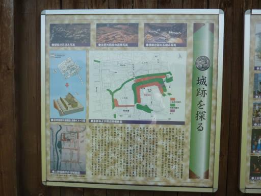 20100920・平井城10