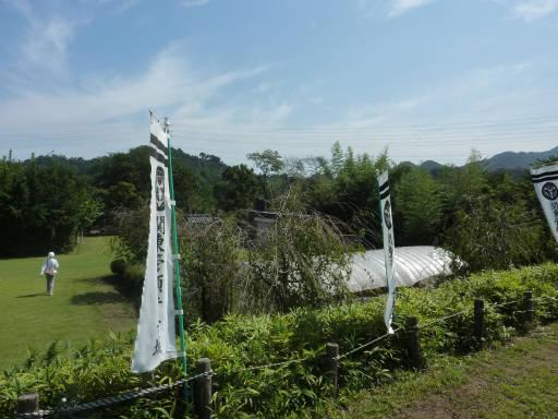 20100920・平井城06