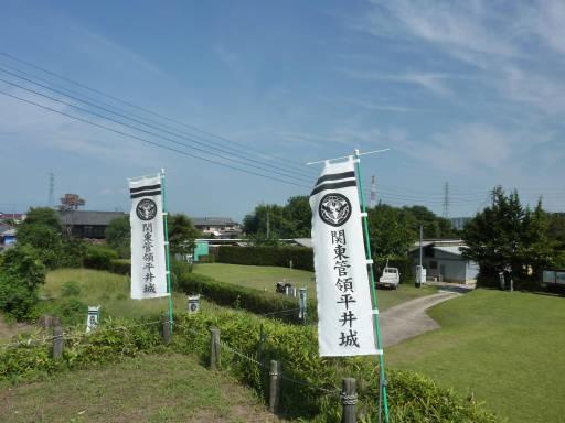 20100920・平井城07