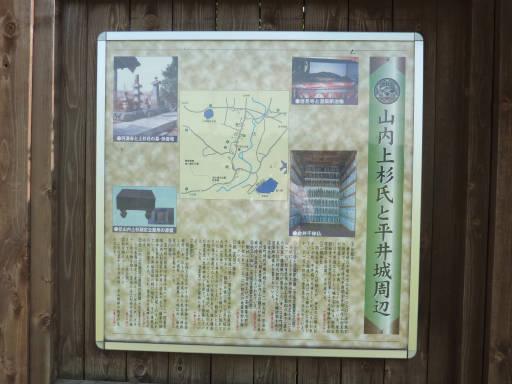 20100920・平井城13