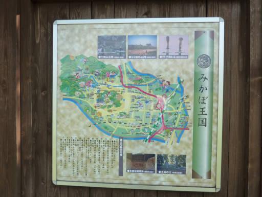 20100920・平井城11