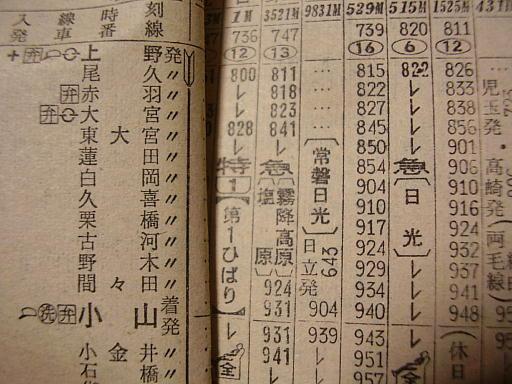 ちょい58-2
