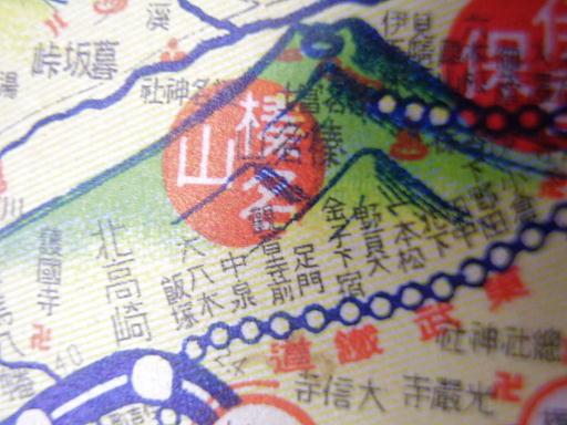 ちょい59-10