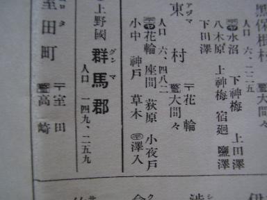 ちょい72-2