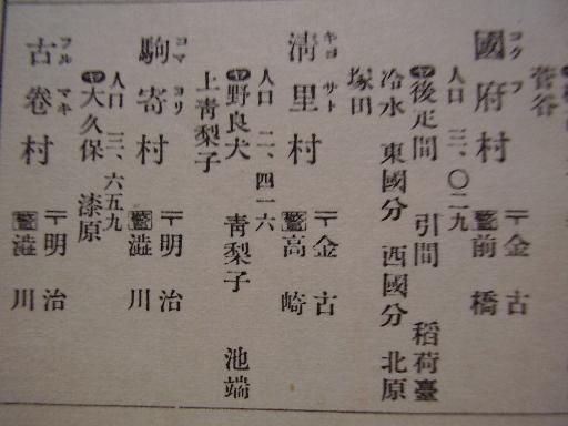 ちょい72-3