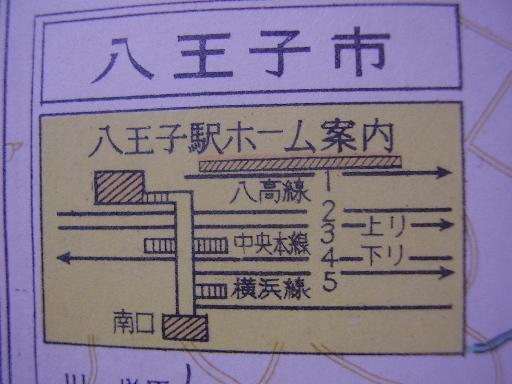 ちょい75-4