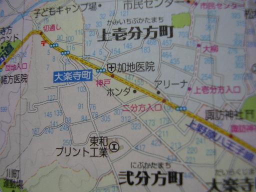 ちょい76-3
