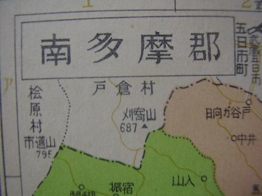 ちょい81-8
