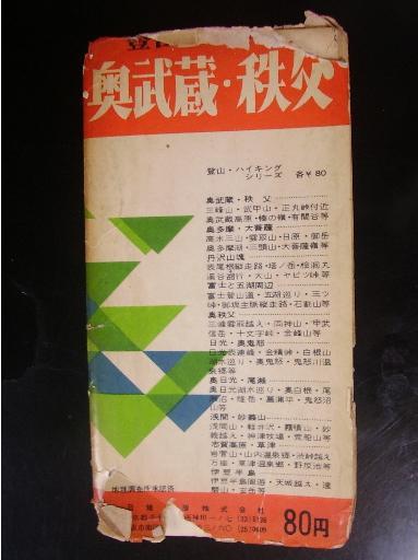 ちょい90-1