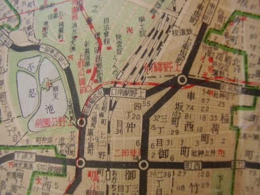 もっと東京ちょいとマップ・下谷...