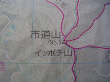 登山1-5