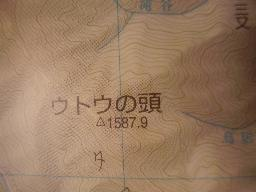 登山1-2
