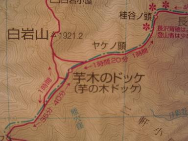 登山1-1