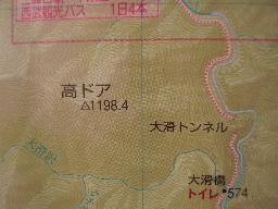 登山2-6