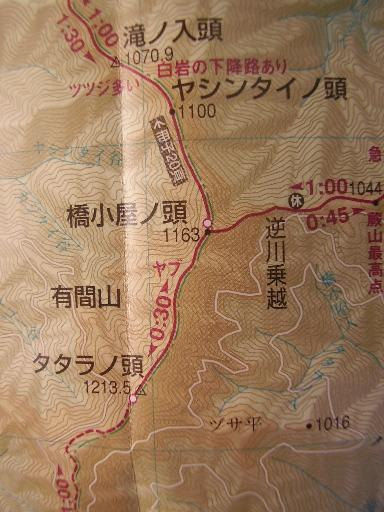 登山2-2