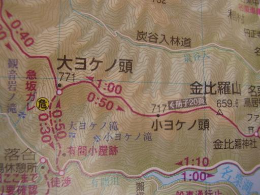 登山2-1