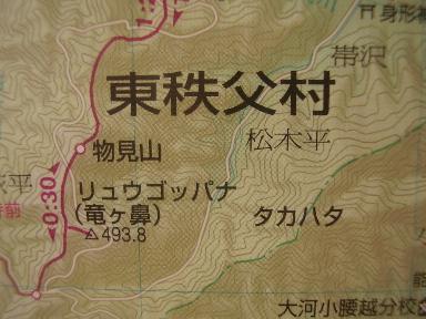 登山2-3