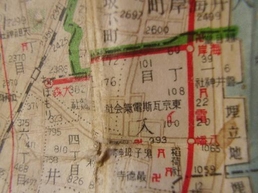 もっと東京ちょいとマップ・大森...