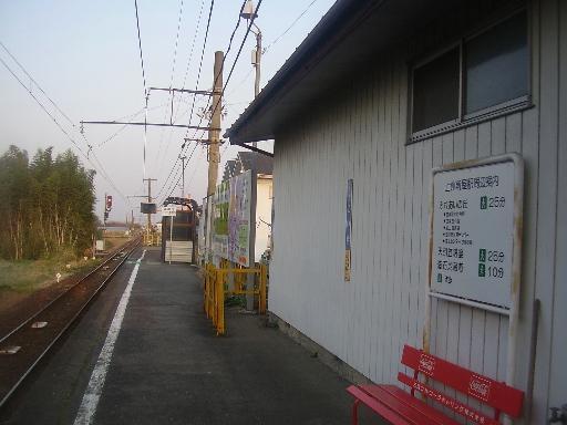 鉄探訪15-5