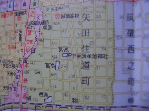 ちょい156-3