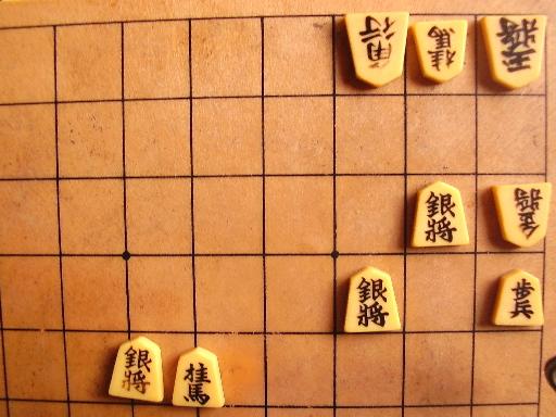 将棋1-1
