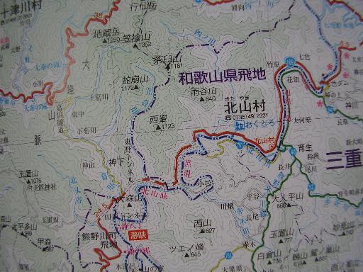 和歌山に巨大な飛地、それも2箇...