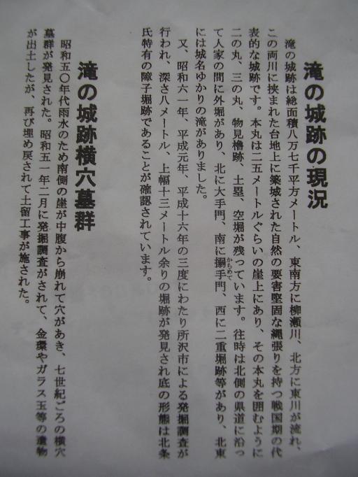 アカデミック7-4