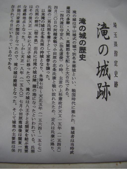 アカデミック7-3