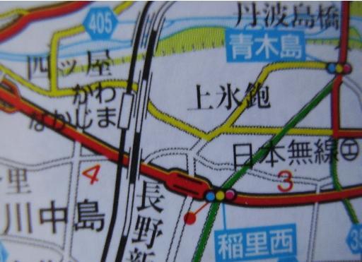 地図雑学10-1