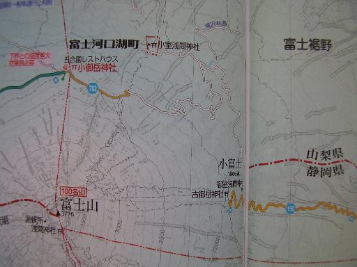 地図雑学11-2