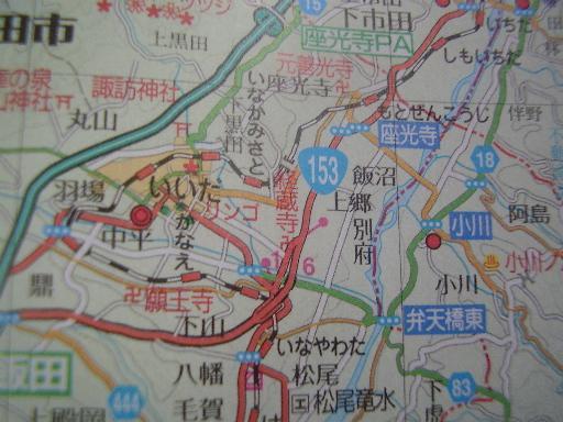 地図雑学13-1