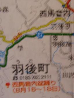 地図雑学15-2