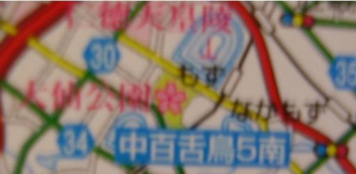地図雑学15-3