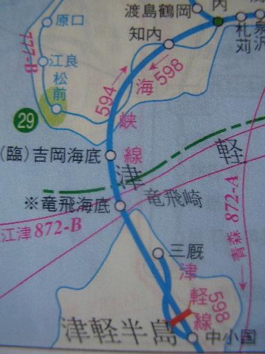 地図雑学16-2