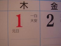 雑学3-1
