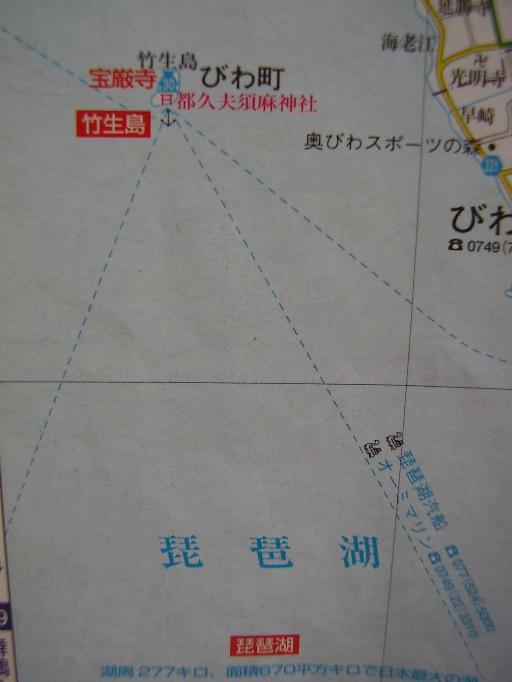 地図雑学18-2