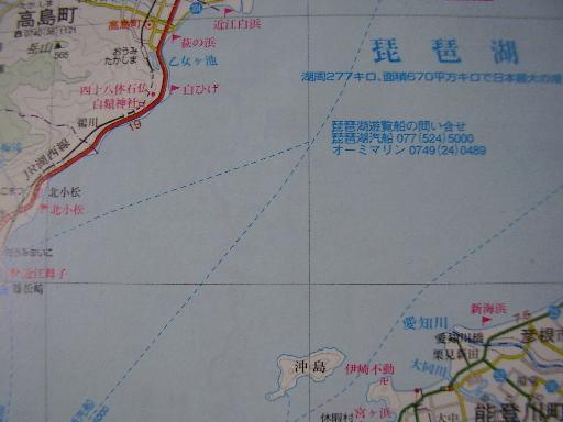 地図雑学18-1